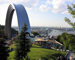 Kiev Rainbow Raduga Monument