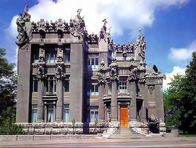 The House with Chimeras - Kiev